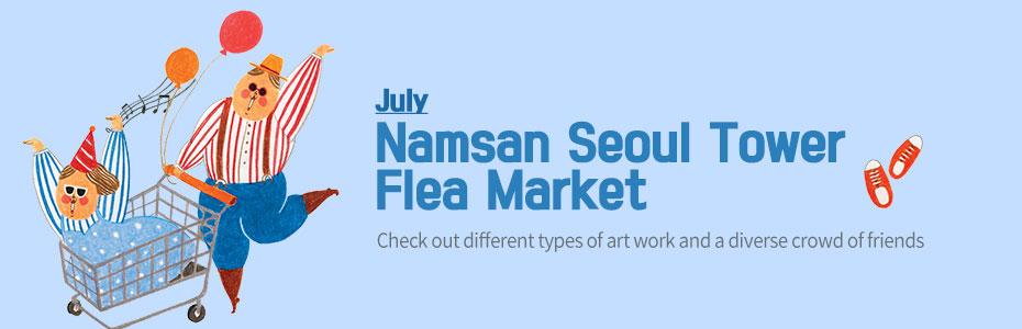 [July]  Namsan Seoul Tower Flea Market