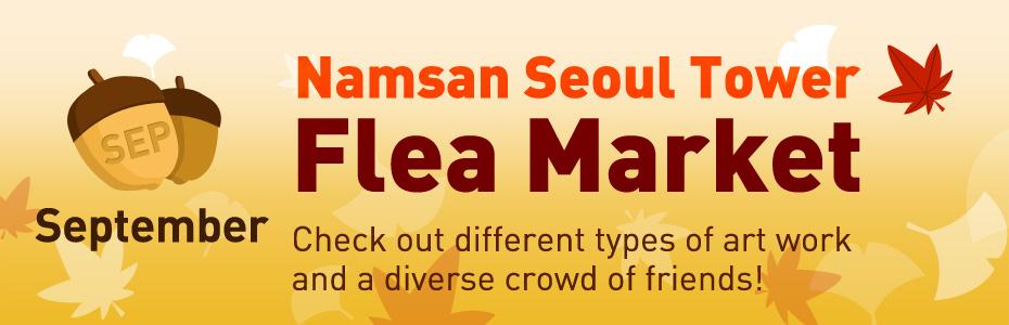 [September] Flea Market Event