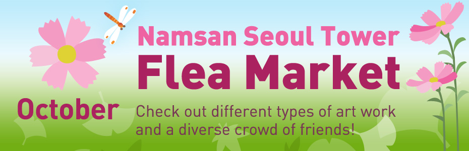 [October] Flea Market Event