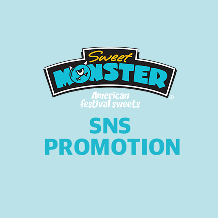 SWEET MONSTER- SNS PROMOTION