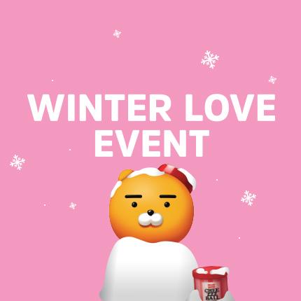 라이언 치즈볼 어드벤처 Winter Love 할인 이벤트